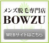 スクリーンショット 2014-05-02 14.05.25