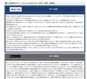 スクリーンショット 2014-08-16 19.25.20