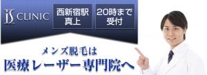 スクリーンショット 2014-09-20 18.28.03