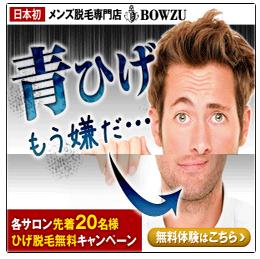 スクリーンショット 2014-09-22 18.17.54
